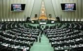 اعتبارنامههای نمایندگان مازندران به شعب ارجاع شد