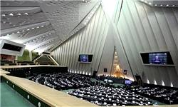 آغاز نشست علنی امروز مجلس با 70 صندلی خالی در صحن