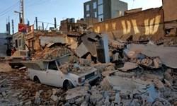 کلیات طرح اصلاح قانون بودجه 96 برای کمک به زلزلهزدگان تصویب شد