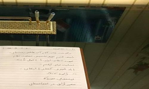 یادداشت سفیر ژاپن به زبان فارسی در دفتر یادبود مرحوم هاشمی رفسنجانی+عکس