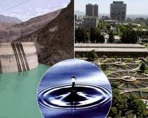 14 راهبرد و برنامه برای چیرگی بر 8 چالش اساسی اقتصاد صنعت آب و برق