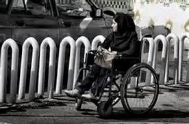 ستاد هماهنگی و پیگیری مناسبسازی کشور برای معلولان تشکیل میشود