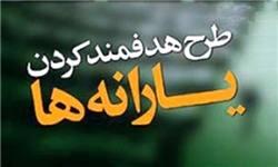 سال آینده 55 میلیون ایرانی یارانه دریافت میکنند