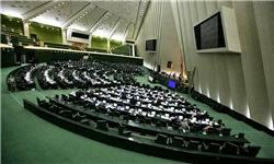 حضور هیات پارلمانی جمهوری آذربایجان در جلسه علنی مجلس