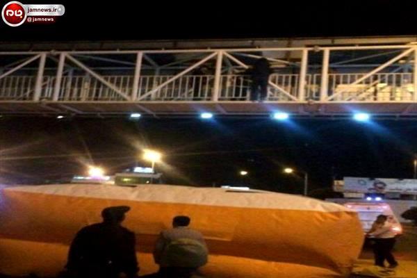 خودکشی جوانی از روی پل عابر پیاده در بیرجند را ببینید + عکس