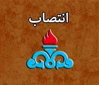 سرپرست مدیریت صادرات گاز ایران انتخاب شد