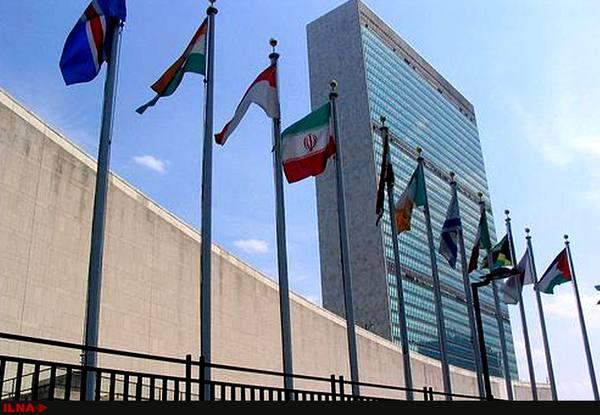 دفتر یادبود آیتالله هاشمی رفسنجانی در نیویورک گشایش یافت