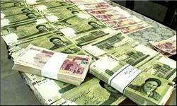 ممنوعیت اعطای تسهیلات از اعتبارات دولتی به مقامات و مدیران