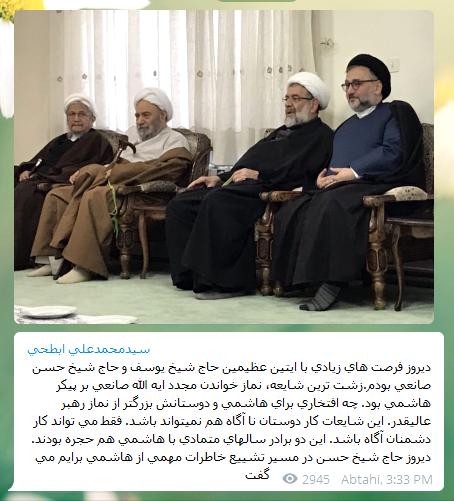 زشتترین شایعه در روز تشییعجنازه هاشمی رفسنجانی