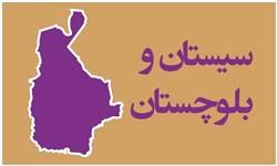 با وجود دو منطقه ویژه اقتصادی نیازی به منطقه آزاد سیستان نیست/ ۷۰ درصد مساحت این منطقه، بیابانی و بایر است