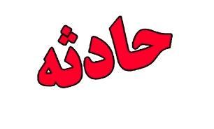 اطلاعیه روابط عمومی دانشگاه شهید بهشتی در خصوص درگذشت یکی از دانشجویان