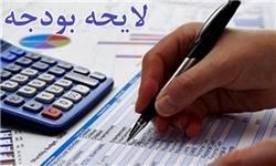تکلیف درآمد و هزینههای هدفمندی «یارانهها» مشخص شد