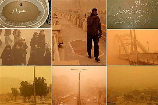 همدردی توئیتری مردم با خوزستانیها در سکوت دولتیها +عکس