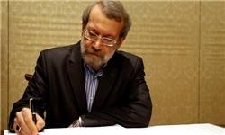 رئیس مجلس قانون بودجه ۹۷ را به روحانی ابلاغ کرد