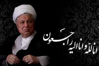 تقدیر سفارت ایران از لبنانیها برای حضور در مراسم آیتالله هاشمی