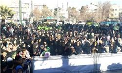 مردم تهران سالروز تسخیر سفارت رژیم اشغالگر قدس در تهران را گرامی داشتند