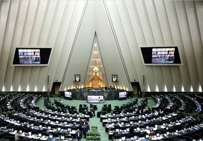 نمایندگان مجلس از عملکرد شرکت دخانیات ایران تحقیق و تفحص می کنند