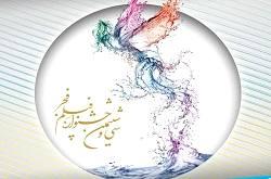 فیلم سودای سیمرغ جشنواره ملی فجر را بشناسید