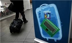 آمریکا ممنوعیت حمل لپ تاپ را از آخرین هواپیمایی خاورمیانه حذف کرد