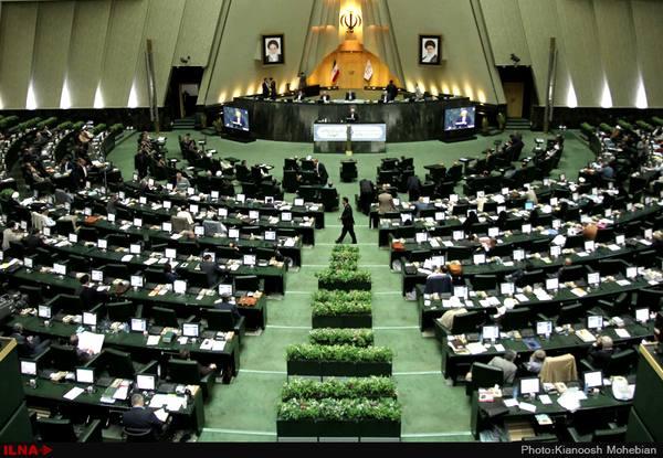 طرح مقابله با اقدامات خصمانه آمریکا به تصویب رسید / شعار «مرگ بر آمریکا» در صحن