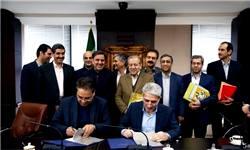 قرارداد خرید کارخانه تاریخی ریسباف اصفهان با وزارت راه و شهرسازی امضا شد