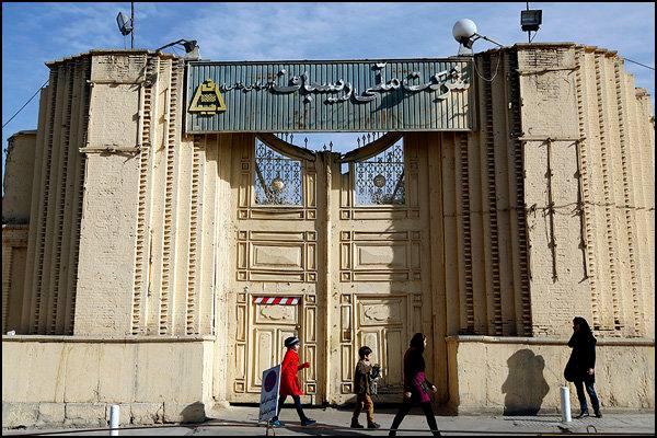 کارخانه ریسباف اصفهان به تملک وزارت راه و شهرسازی درآمد