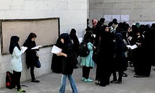 زمان برگزاری امتحانات لغو شده بر عهده مسئولان خود دانشگاه است
