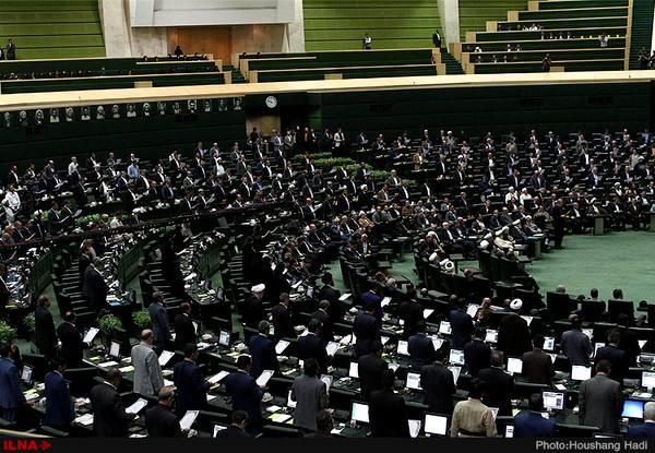 دولت مکلف به برگزاری مناقصات و مزایدات به صورت الکترونیکی شد