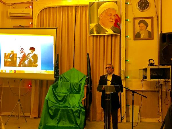 مراسم بزرگداشت آیتالله هاشمی در پاریس برگزار شد + تصاویر