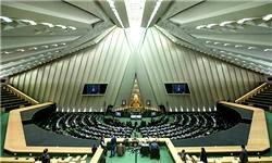آغاز نشست علنی امروز مجلس با 95 صندلی خالی در صحن