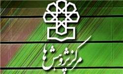 علی اخوان به عنوان معاون اجرایی مرکز پژوهشهای مجلس معرفی شد