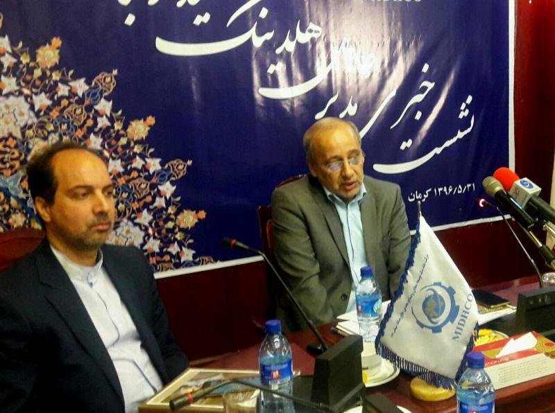 سرمایه گذاری 13هزار میلیارد تومانی معین اقتصادی منطقه پنج کرمان