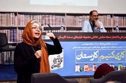 كپي غيرقانوني و سواستفاده از آثار، معضل اصلي سينماي ايران /  كارستان یک پروژه سینمایی نیست يك جريان فرهنگی است