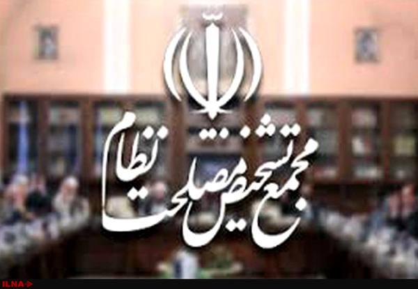 معاون اول احمدینژاد رئیس دفتر هاشمی شاهرودی شد