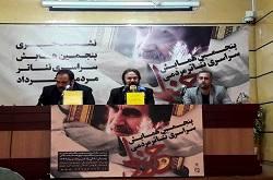 این همایش تنها متعلق به حوزه هنری نیست/ درخواست سید حسن خمینی از نویسندگان تئاتر