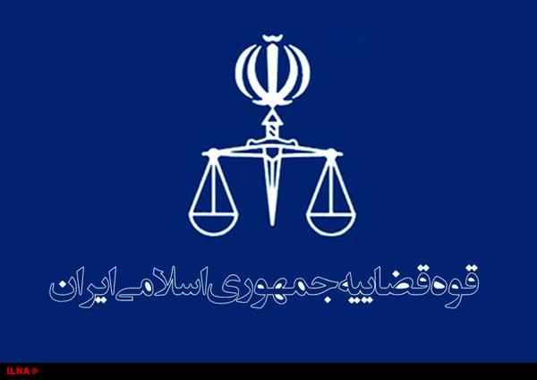 اولین جلسه اتاق فکر دادگستری کل استان تهران در سال جاری برگزار شد