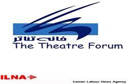 برگزیدگان پانزدهمین جشن بازیگر مشخص شدند/ تقدیر از شهلا ریاحی، نصرتالله وحدت و محمد مطیع