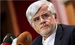حفظ «جمهوری اسلامی» در گرو جلب اعتماد مردم است