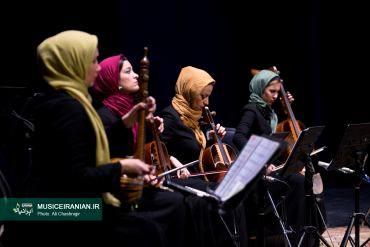 گزارش تصویری «موسیقی ایرانیان» از کنسرت «خنیاگران مهر» در جشنواره موسیقی فجرکنسرت «وحید تاج» با همراهی بانوان نوازنده به روی صحنه رفت