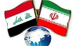لزوم تدوین برنامه ۱۰ ساله تجارت با عراق/ ظرفیت صادرات به عراق ۱۵میلیارد دلار است