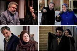 گزارش سریالهای نامزد پخش در رمضان