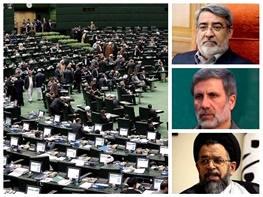 سه وزارتخانه سیاسی کابینه دوازدهم زیر تیغ نمایندگان