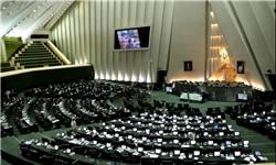مجمع تشخیص مصلحت درباره اراضی واگذار شده به  اشخاص تصمیم میگیرد