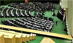 طرح جامع پذیرش آموزش وکالت اعلام وصول شد