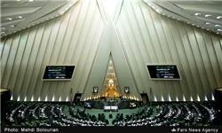 درگیری دو نماینده بر سر لایحه اصلاح قانون «مبارزه با پولشویی»