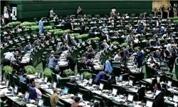 رای مثبت مجلس به کلیات لایحه اصلاح قانون مبارزه با پولشویی