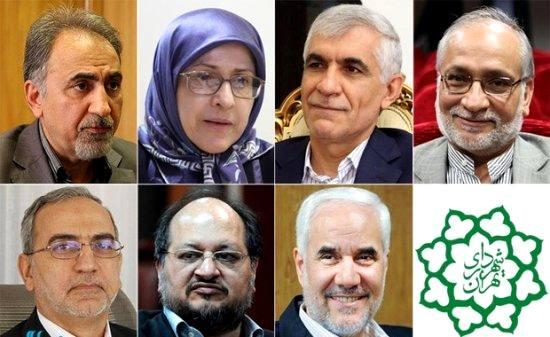 تشدید اختلافات در هفت خوان انتخاب شهردار تهران/ ماموریت جدید سه عضو شورای شهر/ اعضای شورا: فهرست گزینه ها تغییر نمی کند