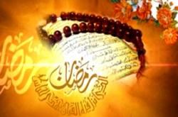 «بهار قرآن» در ۵ ایستگاه پرتردد میزبان مسافران میشود