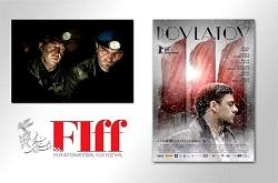 فیلم برتر جشنواره جهانی فجر از نگاه منتقدان معرفی شد