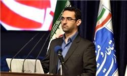رئیس سازمان تنظیم مقررات و ارتباطات رادیویی منصوب شد